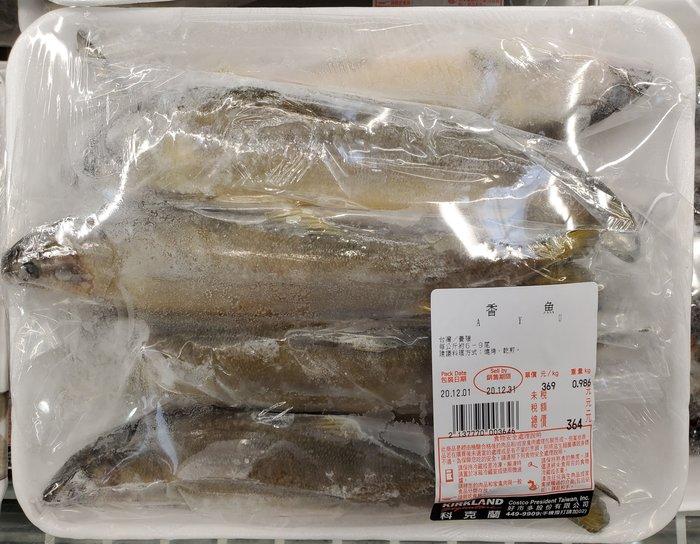 【小如的店】COSTCO好市多代購~台灣養殖香魚(每盒1.5kg/約6~9尾)