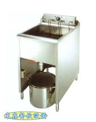 ~~東鑫餐飲設備~~HY-539單槽電力式油炸機 / 落地型油炸機 / 油炸爐 / 油炸機