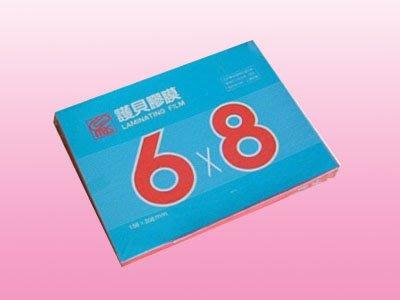 【鑫鑫文具】萬事捷6x8護貝膠膜(100入)