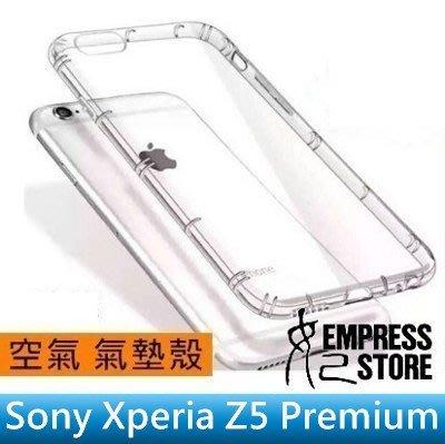 【妃小舖】Sony Xperia Z5 Premium 氣墊/空氣 抗震/防撞 TPU 透明 軟殼/軟套/保護殼