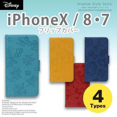 尼德斯Nydus 日本正版迪士尼 玩具總動員 怪獸大學 小熊維尼 米奇 手機殼 翻頁皮套 4.7吋 iPhone8