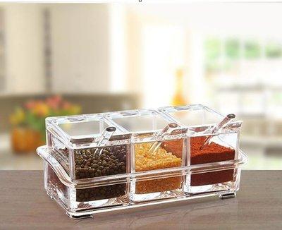 調味罐 調味罐瓶廚房用品調料瓶調味盒鹽罐套裝佐料組合裝家用收納塑料的