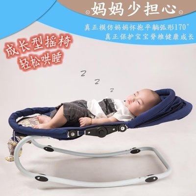 安撫躺椅搖椅嬰兒搖椅多功能新生兒寶寶哄睡神器成長型安撫椅搖籃躺椅秋千搖籃   全館免運