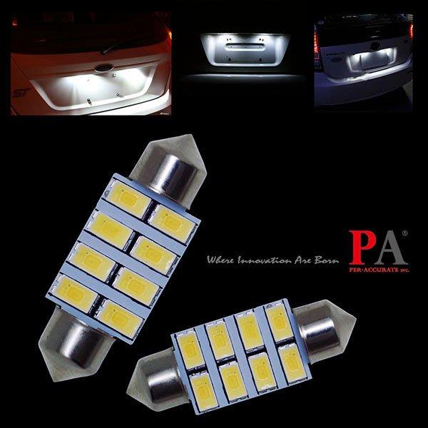 【PA LED】雙尖 36MM 高亮度 8晶 5630 SMD LED 超白光 室內燈 閱讀燈 化妝燈 牌照燈 行李箱燈