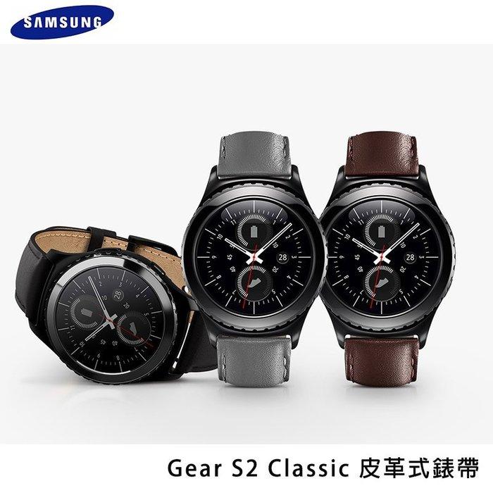 SAMSUNG Gear S2 Classic R732 原廠藍芽智慧手錶帶/皮革/手錶錶帶/原廠錶帶/替換式