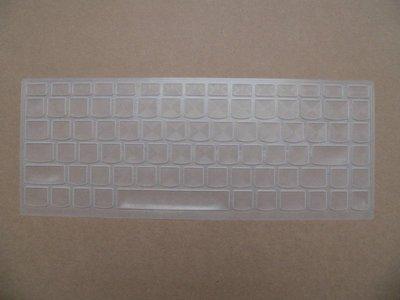 聯想 Lenovo 鍵盤膜 S410 S415 S415T (YOGA 13) Z400 U330P U330T 桃園市