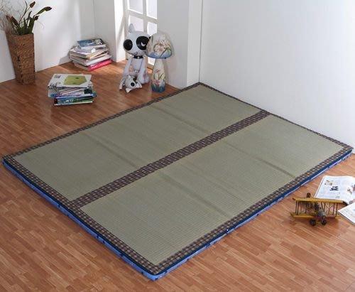 莫菲思 藺草折疊雙人床墊(藍銀杏)