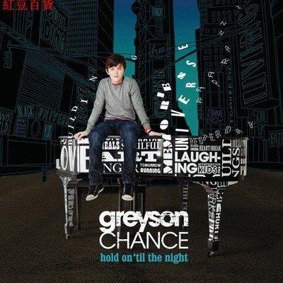 【紅豆百貨】Greyson Chance Hold On 'Til The Night 亞洲特別加曲版黑膠CD 精美盒裝