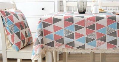 【RS Home】[110x170cm]桌巾桌布餐墊長巾桌墊隔熱墊桌布裝飾布窗台布桌布桌巾[粉紅幾何]