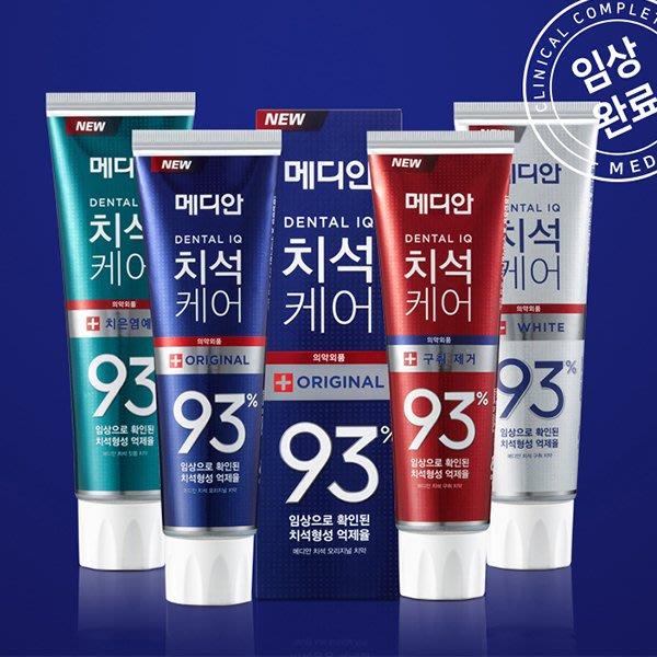 韓國 Median 93%強效淨白去垢牙膏 120g 四款 防護抗菌 牙齒口臭 淨白 牙周護理【庫奇小舖】【KRM35】