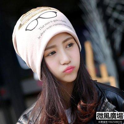 正韓坐月子帽 透氣產婦秋季產後孕婦帽子頭巾用品【微風購物】