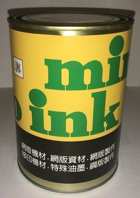DIY印刷 網版印刷 絲印 PVC系列 油墨 黃色 台灣製造 品質可靠 1kg
