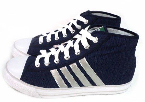美迪-中國強-CH88小半筒帆布鞋-50周年紀念款~台灣製~藍銀