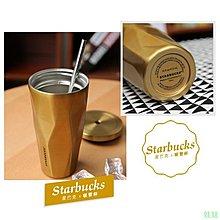 【現貨】Starbucks 星巴克雙層不鏽鋼 不鏽鋼水壺 運動水壺 保冰杯 冰霸杯 保溫瓶 保溫壺