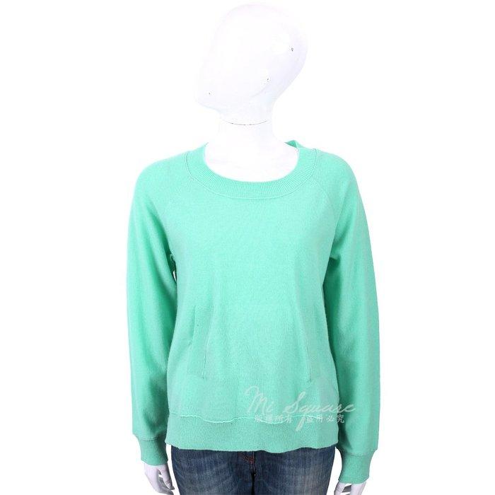 米蘭廣場 ALLUDE 喀什米爾坑條口袋細節綠色針織羊毛衫 1740249-08