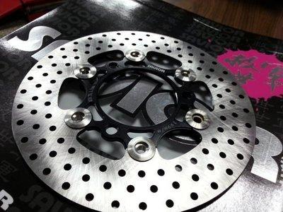 救世軍 SAVIOR RS RSZ CUXI JOG100 白鐵 動碟盤/浮動碟/圓碟/打洞 200MM 200 MM