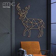 北歐風格客廳臥室牆面裝飾品兒童房間創意動物鐵藝立體掛牆壁掛