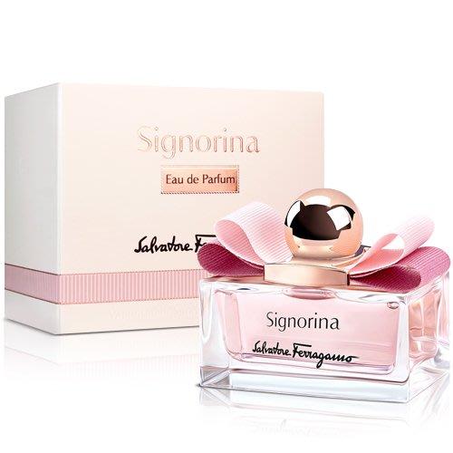[世紀香水廣場] Salvatore Ferragamo 芭蕾女伶淡香精5ml分享瓶空瓶分裝