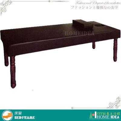 【888創意生活館】108-001中型美容按摩床$3,800元(02-6沙發床理容復健按摩床傢具)高雄家具