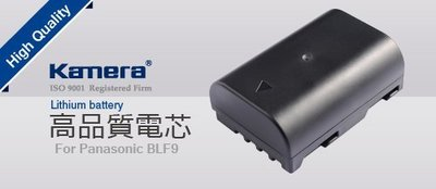【eYe攝影】佳美能 KAMERA Panasonic DMW-BLF19E BLF19 副廠電池 GH3  GH4 彰化縣