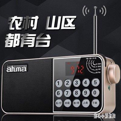 收音機  808收音機全波段新款老人插卡可充電播放器便攜式高檔 nm10151