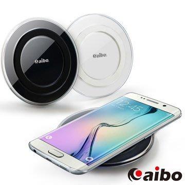 ☆YOYO 3C ☆aibo TX-S6 Qi 智慧型手機專用 無線充電板~台中/ 豐原可自取 台中市