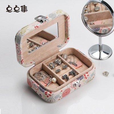 首飾收納盒公主便攜飾品盒小號手飾品盒耳釘戒指整理盒絨布    全館免運