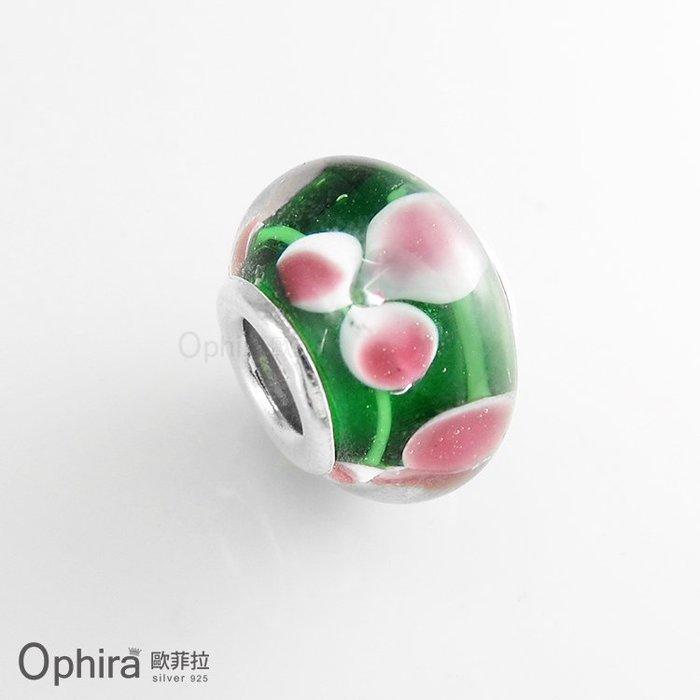 Charm潘朵拉寶盒~綠仙子粉花琉璃925純銀墜子 手鍊項鍊用beads~SP4~157~Ophira歐菲拉銀飾