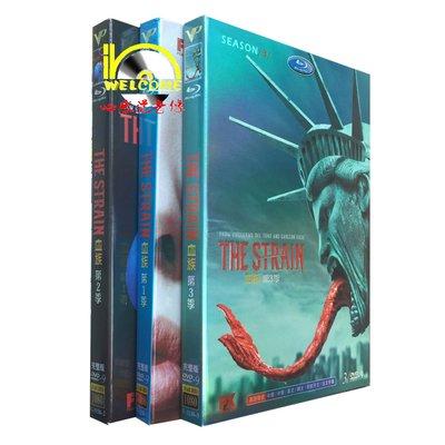 競標=結標價 買二送一!美劇高清DVD The Strain 血族/嗜血菌株1-3季 完整版 9碟裝DVD