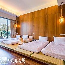 ???2018最新包棟民宿景觀旅店「異宿風巢」‼️10人以上♥️台南安平