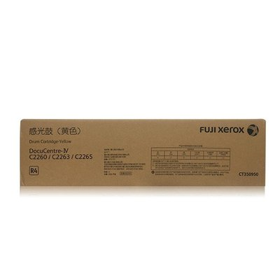 【小智】XEROX DC-IVC2260/C2263/C2265 (CT350947)原廠滾筒組(黃)