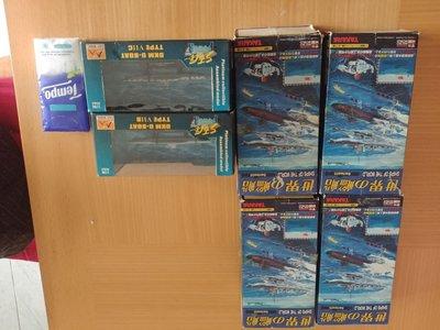 全新 1:700 世界之艦船 德軍 U型 艦 4盒 Easy model 2盒和模型 1盒 (不散賣)