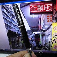 本店擁有正評1155 100%新款 1080P 攝錄筆 支援32GB 微型针孔镜 DV 錄影 錄音笔 包郵寄 查詢電話:51141215