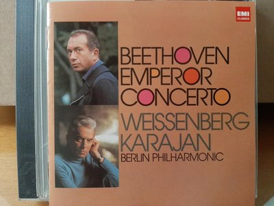 Weissenberg,Karajan,Beethoven-EMPEROR.C懷森伯格鋼琴,卡拉揚指揮柏林愛樂,演繹貝多芬-皇帝(第五號)鋼琴協奏曲,早期日本版