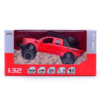 汽車玩具1比32大怪物卡車F150男玩具車模型合金仿真大輪猛禽聲光開門越野