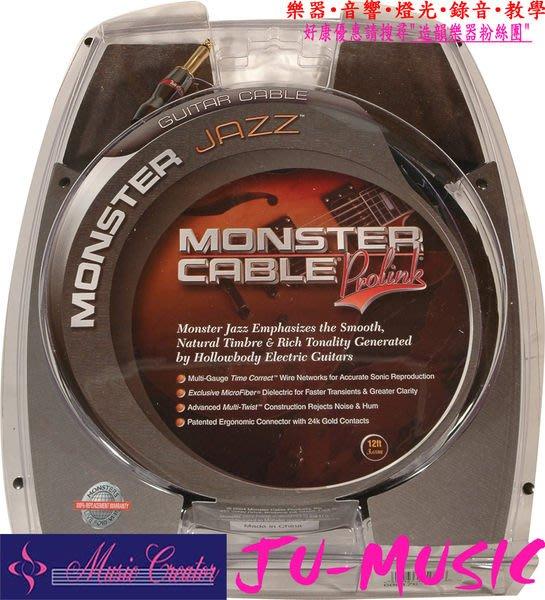 造韻樂器音響- JU-MUSIC - 全新 美國 頂級 Monster 導線 M Jazz 12呎 另有 21呎 爵士吉他 專用