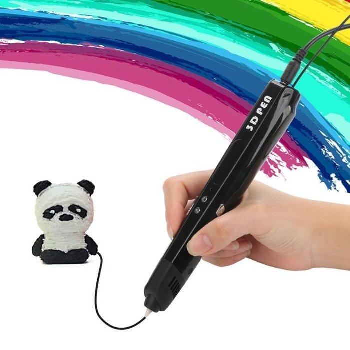 3d打印筆低溫繪畫筆兒童立體涂鴉生日禮物創意3d筆立體打印筆
