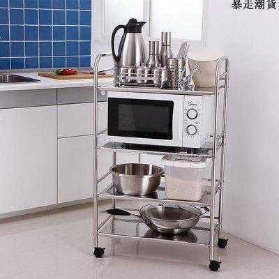 精選 不銹鋼廚房置物架微波爐烤箱架微鍋爐柜子儲物架落地貨架家用帶輪