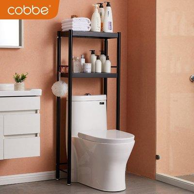 浴室置物架馬桶置物架衛生間廁所收納架壁掛神器浴室洗漱臺洗手臺落地
