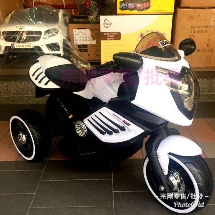 【宗剛零售/批發】重型機車造型童車 DM(中型) 摩托車 酷炫發光輪胎 多功能音響