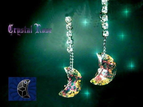 ※水晶玫瑰※ SWAROVSKI 月亮水晶吊墜 鑚鏈耳針式耳環(DD015)~5色可選
