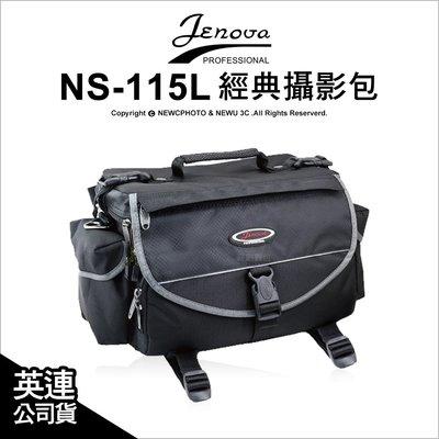 【薪創台中】Jenova 吉尼佛 NS-115L 經典攝影包 相機包 黑色 附防水套 適單眼 可放腳架 NS115L