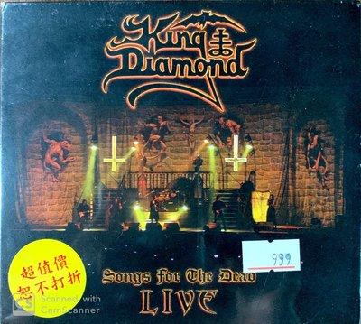 【搖滾帝國】丹麥重金屬(Heavy Metal)音樂家 KING DIAMOND Songs For The Dead