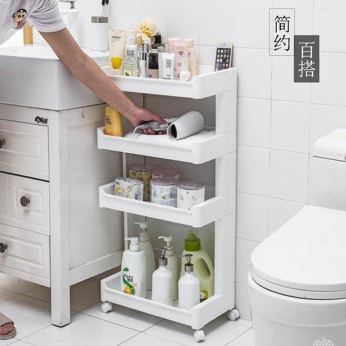 衛生間浴室置物架洗衣機收納柜洗手間廁所塑料儲物臉盆架馬桶落地