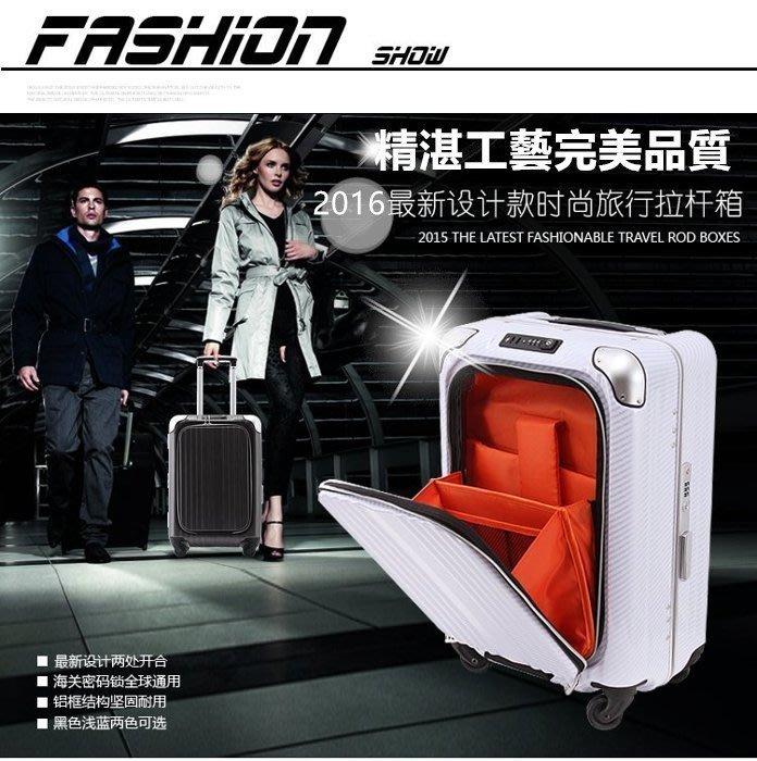 2016 最新款高端窄鋁框多功能電腦商務行李箱登機箱24免運到府