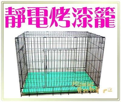 【Plumes寵物部屋】台灣製造2尺《上開雙門密底靜電烤漆折疊式兔籠》活動褶疊式兔籠