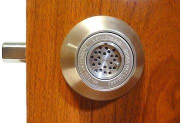 智慧輔助喇叭鎖,智慧門鎖,小偷不能破解-魔幻鎖,Smart door Lock,Diy,deadbolt,XPUZMAG