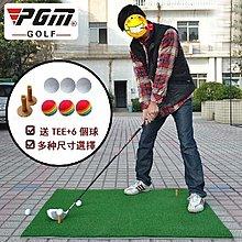 【新視界生活館】送球!正品PGM 高爾夫球打擊墊 個人練習球墊 加厚版 揮桿練習器 家庭個人專用 經濟實惠 收納方便 送球和球T