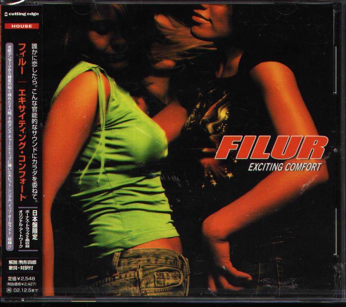 K - FILUR - EXCITING COMFORT - 日版 +2BONUS - NEW