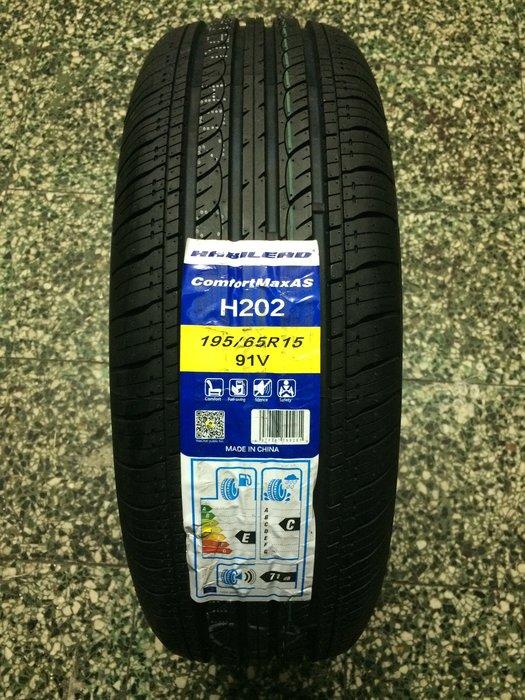 海倍德輪胎  HABILEAD  H202  195/65/15  安靜  耐磨  計程車專用  南港 普利司通 可參考